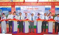 Aktivitas memperingati ultah ke-40 pembebasan total Vietnam Selatan dan penyatuan Tanah Air