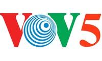 """Pemberitahuan tentang Rubrik """"Mendengarkan langsung"""" di website VOV5"""