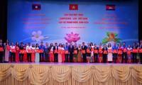 Ketua Front Tanah Air tiga negara Vietnam-Laos-Kamboja melakukan pertemuan dengan para pemuda dan mahasiswa