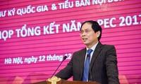 Mengembangkan semua prestasi yang telah dicapai pada Tahun APEC 2017