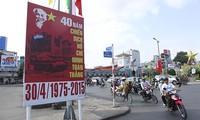 Страны мира поздравили Вьетнам с Днём воссоединения страны
