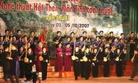 Liên hoan nghệ thuật hát then, đàn tính toàn quốc năm 2012