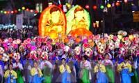 Đại hội đồng Liên hợp quốc kỷ niệm Ngày Quốc tế Phật Đản
