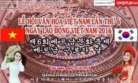 Chuẩn bị khai mạc Lễ hội Văn hóa Việt Nam tại Hàn Quốc lần thứ 6