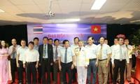 Đại hội lần thứ 5 Hội hữu nghị Việt Nam – Thái Lan thành phố Hà Nội