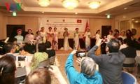 ĐSQ Việt Nam tại Nhật Bản tổ chức Hoà nhạc từ thiện vì trẻ em khó khăn