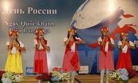 Kỷ niệm ngày Quốc khánh Liên bang Nga tại Thành phố Hồ Chí Minh