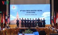 Việt Nam ghi dấu ấn trong sự phát triển của ASEAN