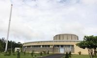 Việt Nam sử dụng năng lượng nguyên tử vì mục đích hòa bình