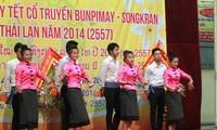 Tổ chức đón Tết cổ truyền cho lưu học sinh Lào và Thái Lan