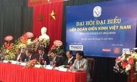 Đại hội Liên đoàn điền kinh Việt Nam nhiệm kỳ VI