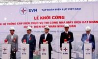 Khởi công xây dựng hệ thống điện phục vụ thi công Dự án điện hạt nhân Ninh Thuận