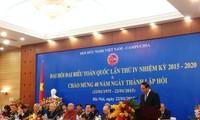 Đại hội đại biểu toàn quốc Hội Hữu nghị Việt Nam – Campuchia