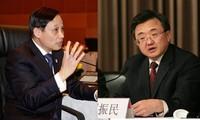 Gặp thường niên giữa hai Thứ trưởng Ngoại giao Việt Nam và Trung Quốc