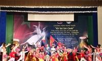 Kỷ niệm 40 năm thiết lập quan hệ ngoại giao Việt Nam – Philippines