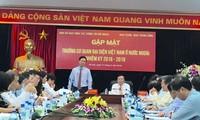 Ban chỉ đạo công tác thông tin đối ngoại gặp gỡ các trưởng cơ quan đại diện Việt Nam tại nước ngoài