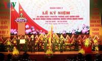 Chủ tịch nước Trần Đại Quang dự lễ kỷ 70 năm truyền thống Lực lượng vũ trang Quân khu 2