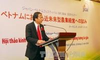 Đẩy mạnh hợp tác trong lĩnh vực nông nghiệp giữa Việt Nam - Nhật Bản