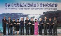 Quan chức Cao cấp  ASEAN-Trung Quốc họp về triển khai DOC