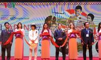 """Khai mạc Lễ hội văn hóa Nhật Bản """"Feel Japan in Viet Nam 2017"""" tại Thành phố Hồ Chí Minh"""