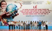 Kỷ niệm 30 năm Ngày Việt Nam tham gia cuộc thi viết thư quốc tế UPU