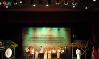 Đà Nẵng tổ chức lễ tôn vinh Nghệ thuật Bài Chòi Trung bộ Việt Nam