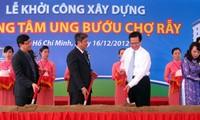 PM attends groundbreaking ceremony of tumor center