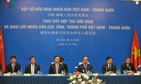 Vietnam - China peoples' friendship meeting