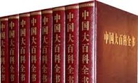 China compiles its own encyclopedia