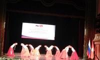 Poplar tree dance typifies Russian soul