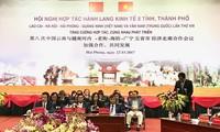 Vietnam, China promote economic corridor cooperation