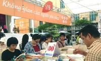 2016年春季图书节在河内举行