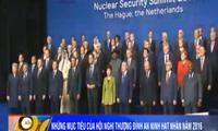 2016年核安全峰会开幕
