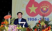 王庭惠出席国家储备部门成立60周年纪念大会