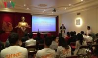 2016年欧洲越南青年大学生节在法国举行