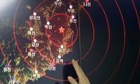 韩国:朝鲜已经进行第五次核试验的可能性很高