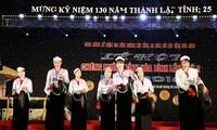 和平省芒族铜钲艺术节开幕