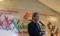 越南驻印度大使馆举行越印建交45周年纪念和迎春活动