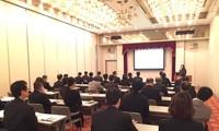 向日本堺市企业介绍越南投资环境的研讨会
