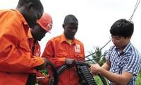 加强越南与莫桑比克关系