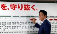 2017年日本众议院选举:执政联盟大胜