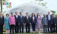 亚太经合组织雕塑公园开园