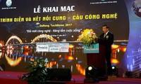 越南2017年技术展示与供求对接活动开幕