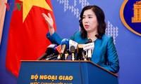 越南反对中国在富林岛上开展军事行动