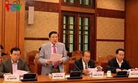 การประชุมคณะกรรมการชี้นำการป้องกันและปราบปรามการคอรัปชั่น