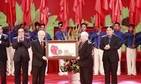 งานฉลองครบรอบ 85 ปีการก่อตั้งกองเยาวชนคอมมิวนิสต์โฮจิมินห์