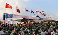 """งานสัมมนา """"ประชาคมอาเซียนและการเตรียมความพร้อมของเยาวชน"""""""