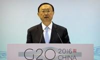 เปิดการประชุมระดับรัฐมนตรีกระทรวงพาณิชย์กลุ่มประเทศจี 20 ณ ประเทศจีน
