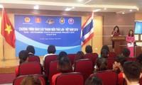 พิธีเปิดโครงการแลกเปลี่ยนเยาวชนไทยและเวียดนามครั้งที่ 8