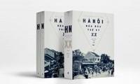 """การสัมมนา """"ฮานอยในอดีตและปัจจุบัน"""" หวนมองเมืองกรุงในช่วงแรกของศตวรรษที่ 20"""